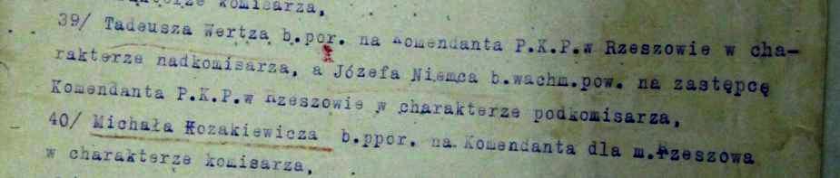 Wertz1